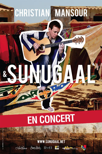 Concert Dijon : Sunugaal