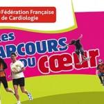 Dijon évènement : Parcours du coeur, Lac Kir