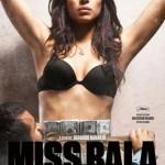 Dijon cinéma : Miss Bala