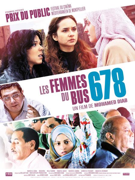 Cinéma Dijon : Les Femmes du bus 678