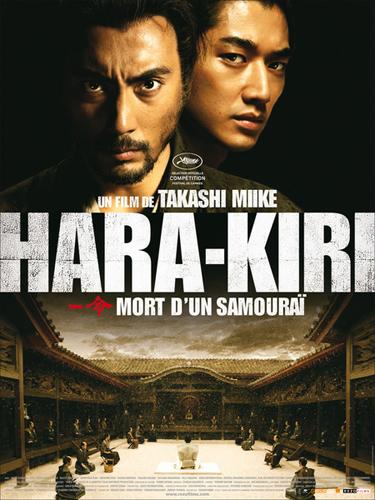 Cinéma Dijon : Hara-kiri – Mort D'un Samouraï